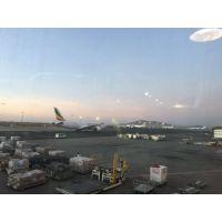上海/北京/广州至非洲阿比让ABJ空运/ET埃塞俄比亚航空