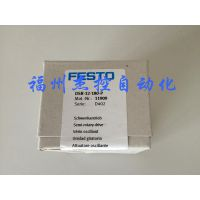 FESTO带锁气源处理器194734LFRS-1/4-D-O-MIDI