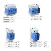 神洲机电AM1-80/4_氧化锌仪AM1-80/3+