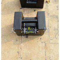 电梯配重20公斤锁型铸铁砝码