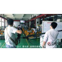 深圳宣传片拍摄制作|深圳南园宣传片拍摄制作文案策划包装发布