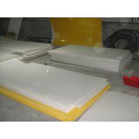 【浴兴】厂家供应聚丙烯板材、优质pp板规格齐全