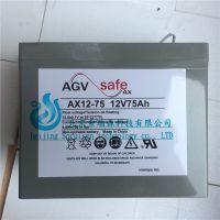 阀控式密封铅酸蓄电池AX12-75霍克12V75AH免维护蓄电池价格