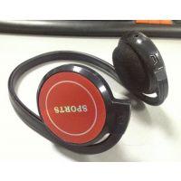 原厂供应 无线插卡耳机MP3立体声 收音FM 连接电脑耳机 好音质