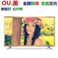 50 60 65 75 80 85 90 98 100 110 120寸LED4K高清平板液晶电视机