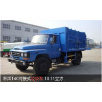 出售自装卸式垃圾车,自装卸式垃圾车配置,自装卸式垃圾车图片,垃圾车产品