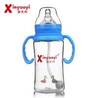 新优怡 yf-1114 300ml宽口径母乳实感感温有柄自动pp奶瓶