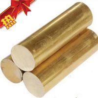 来样来图定做生产氧化铝铜棒 国标氧化铝铜棒 高导H62电铜棒材