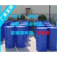 南宁酸碱水泥玻璃钢防腐 环氧树脂防腐多少钱
