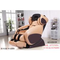 张家港市邀请代理春天印象手持线控按摩椅Y4