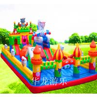 新型儿童乐园 充气城堡 蹦蹦床 河南华龙厂家定做