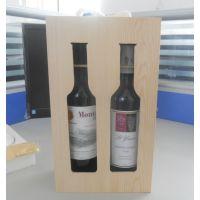 红酒木盒高档礼品盒定做木箱