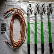 金淼牌 110kv高压接地线规格 石家庄金淼电力生产