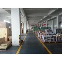 专业广州仓储托管物流、广州仓储托管、龙森仓储(在线咨询)