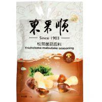 东来顺 松茸菌菇底料110g火锅底料汤料火锅麻辣烫麻辣香锅底料汤