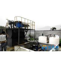 江苏洁水神(在线咨询),江苏省污水处理,污水处理厂