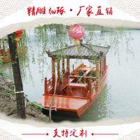 楚风木船出售手划观光船定做景区农庄旅游休闲木船服务类船