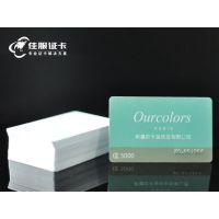 免费设计会员卡 各种芯片会员卡制作 佳服证卡