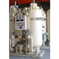 医药中间体制氮机 JBN不锈钢制氮机 防爆制氮机厂家