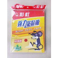 强力粘鼠板加强型6802*24物理灭鼠强力粘 胶正品批发可重复使用