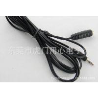 5米耳机音频延长线 5米耳机加长线 线材是布线