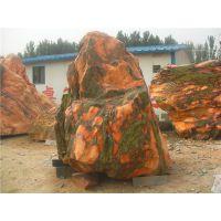 供应各种石材天然假山石   批发包邮   园区摆放 打折促销