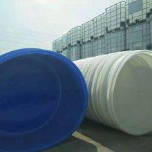 供应食品厂用泡椒圆桶厂家 食品级检验报告书 LLDPE