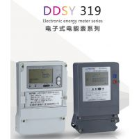 DSSF319 10-60A三相电子式复费率电能表