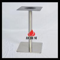 西餐厅家具桌椅工厂批发销售简约大方不锈钢桌脚台脚台架