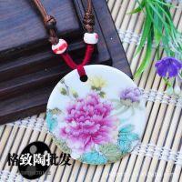 荐 厂家直销 釉上粉彩瓷 牡丹花项链 圆形碗底民族风项链 陶瓷.