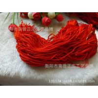 精美手工编织翡翠挂件挂绳 玉石玛瑙挂件绳 红色可活动 低价批发