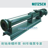 代理水泵 潜水泵 NETZSCH耐驰螺杆泵 进口单螺杆泵 深井潜水泵