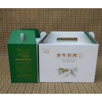 莆田纸盒印刷_南平礼品盒订做_连江彩盒加工厂