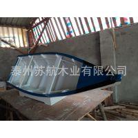 优质木制小船/单头尖船/一头尖小木船