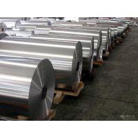 3003保温铝皮管道保温防腐材料
