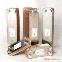 节能热水机换热器 空压机余热回收机热能机节能换热器厂家