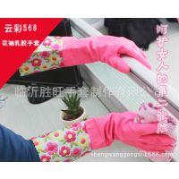 云彩568加绒接袖带花边劳保防水厨房用家务用乳胶pu手套批发