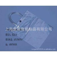 上海厂家直销pvc卡袋/透明pvc笔袋