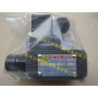 台肯TWOWAY压力继电器DMB-2A070A-PB