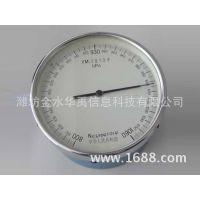 厂家金水华禹供应DYM3空盒气压表水文仪器气象仪器