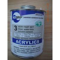 亚克力材质专用胶水,SCIGRIP,美国赛格瑞胶水,WELD.ON 3