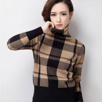 2015春秋新款女式毛衣羊毛衫 加厚柔软针织衫 韩版V领打底衫