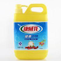 康威龙无味洗洁精1.58kg柠檬去油瓶装不伤手清新洗涤灵