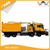 WR-WB06-1车载水清除汽车、洒水车、
