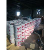 RC聚合物加固砂浆 水泥修补砂浆浆 梁墙 露钢筋砂浆