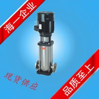 CDLF立式不锈钢轻型多级离心泵