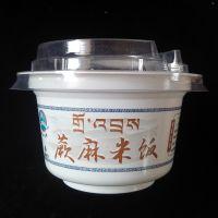 山东厂家直供200ml彩印pp乳白酸奶杯