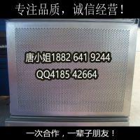 供应8x30mm椭圆型冲孔网 专业定做各种规格腰型孔金属网批