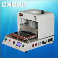 亿涛顺YTS-01真空贴合机/OCA干胶贴合设备 /亿涛顺生产厂家