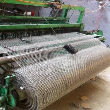 旺来过滤轧花网 护栏轧花网 不锈钢席型密纹网